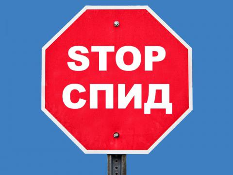 Всероссийская акция «Стоп ВИЧ/СПИД» стартовала в муниципалитетах Кубани