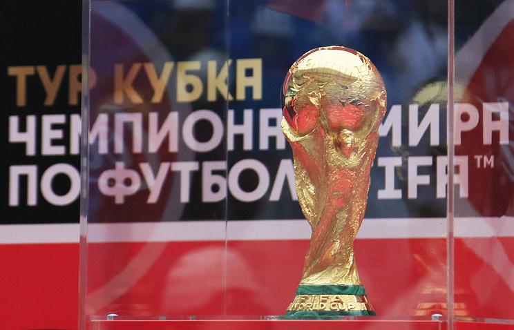 В Краснодаре состоялась презентация кубка Чемпионата мира по футболу