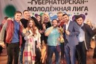 На Кубани определили победителя Губернаторской молодежной Лиги КВН