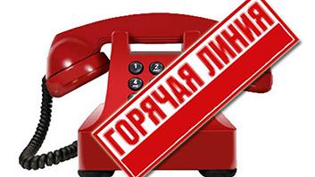 В Абинском районе будет работать горячая линия по вопросам качества детских товаров