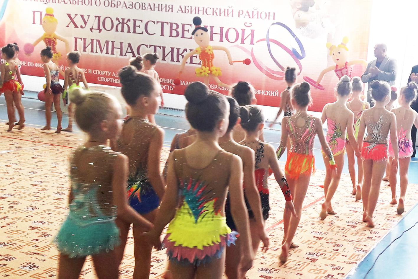 13 абинских гимнасток заняли призовые места