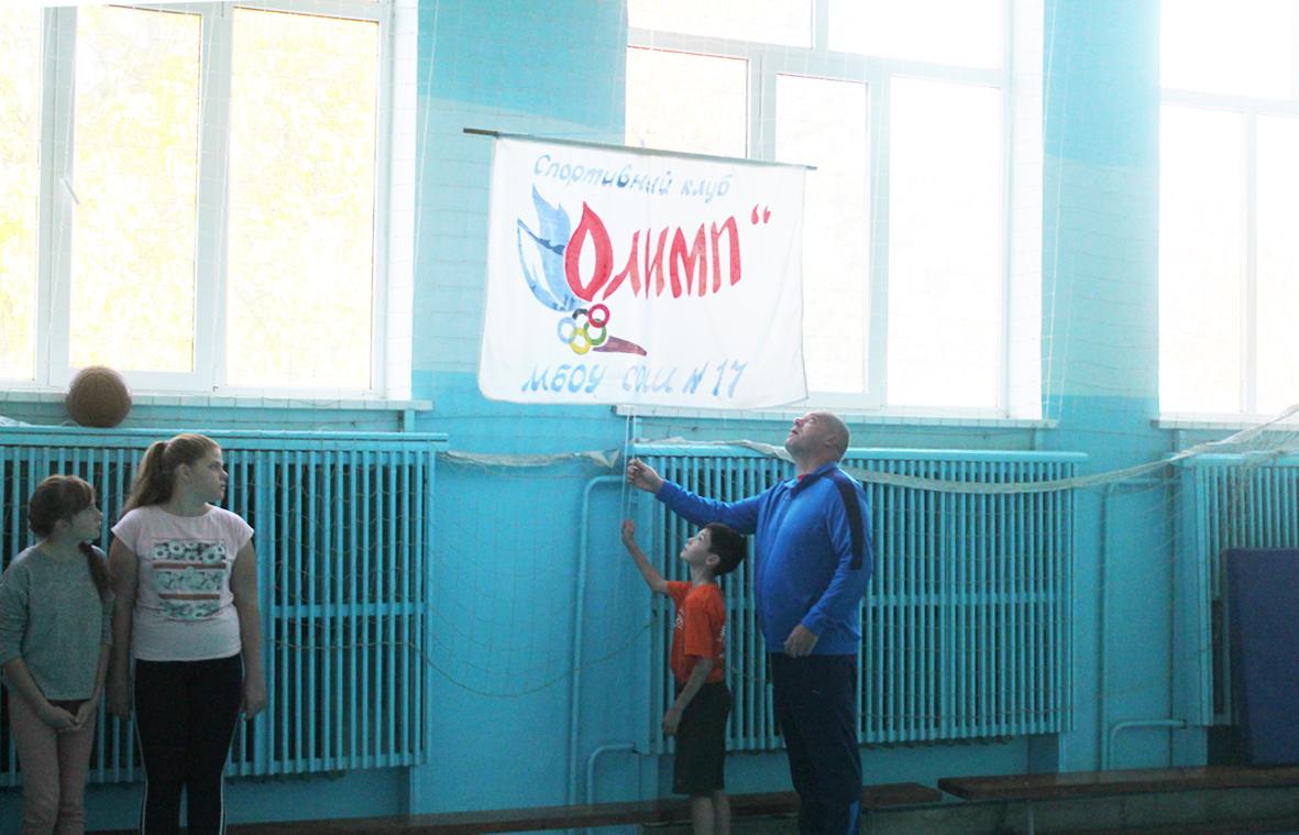 В Холмской прошел баскетбольный турнир