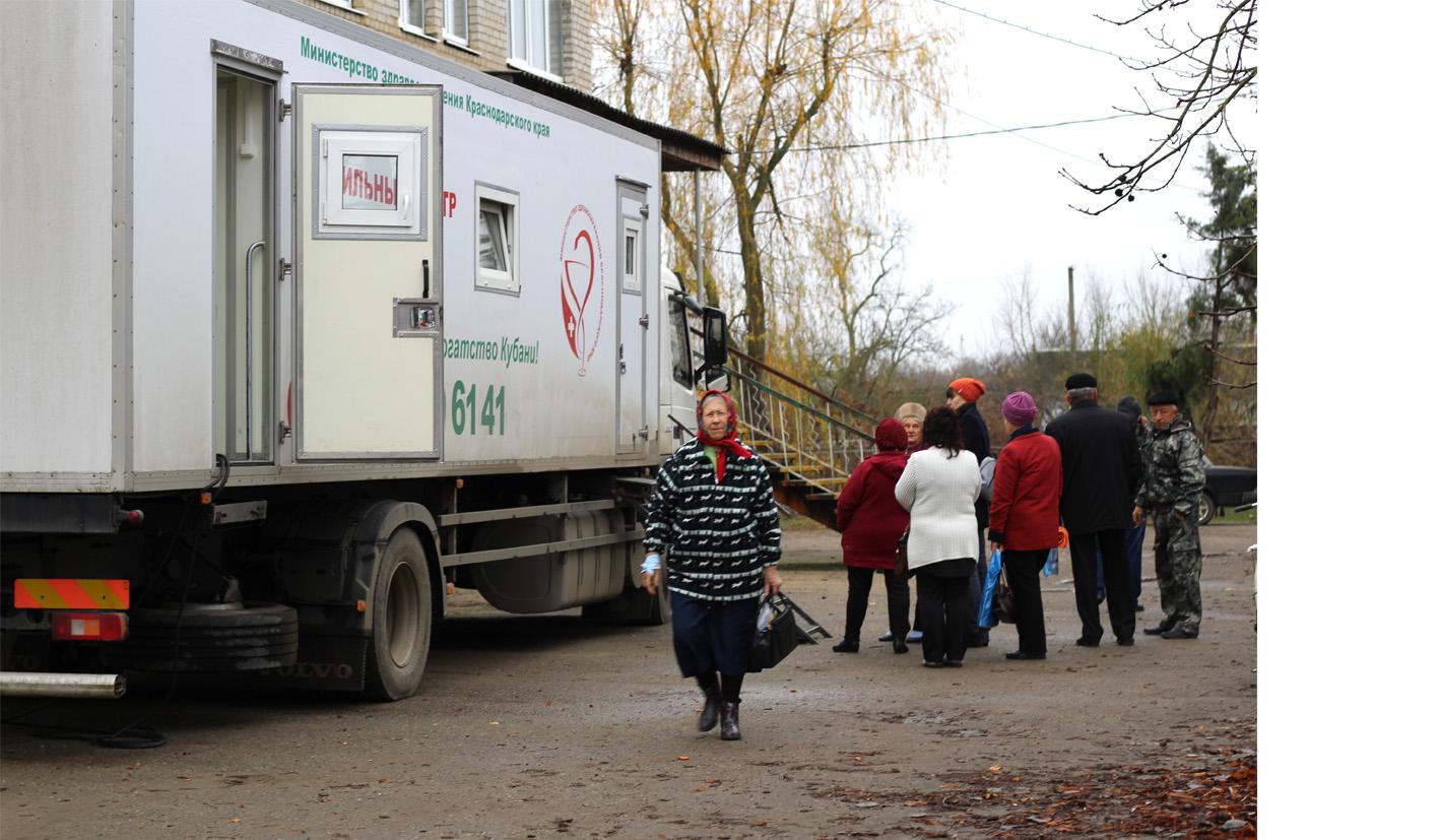 В Абинском районе высадился медицинский десант