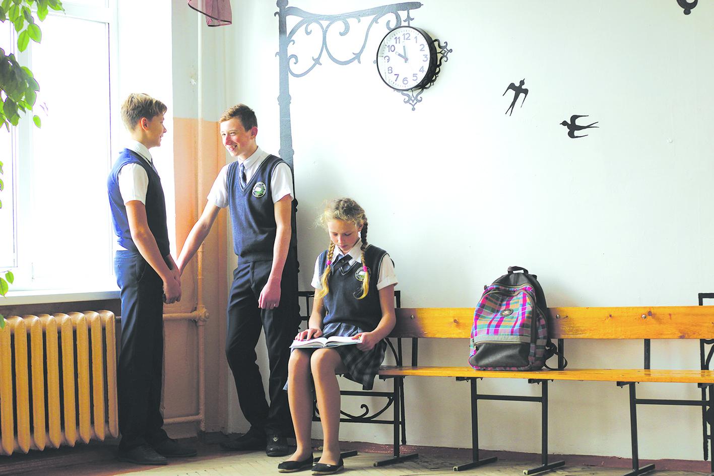 Школа – путевка в жизнь