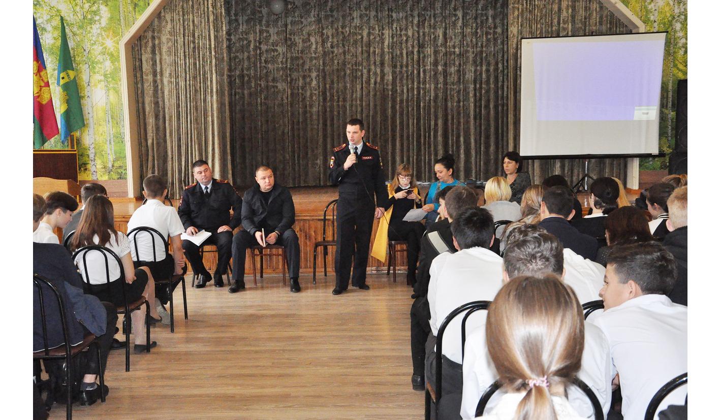 Абинские полицейские провели урок в школе