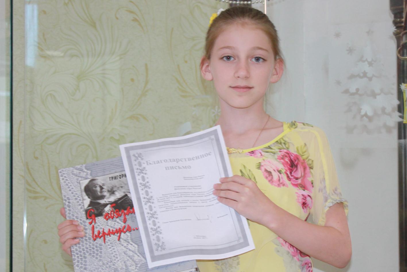 Воспитанница детской музыкальной школы г. Абинска выступит в Кремле в составе детского хора России