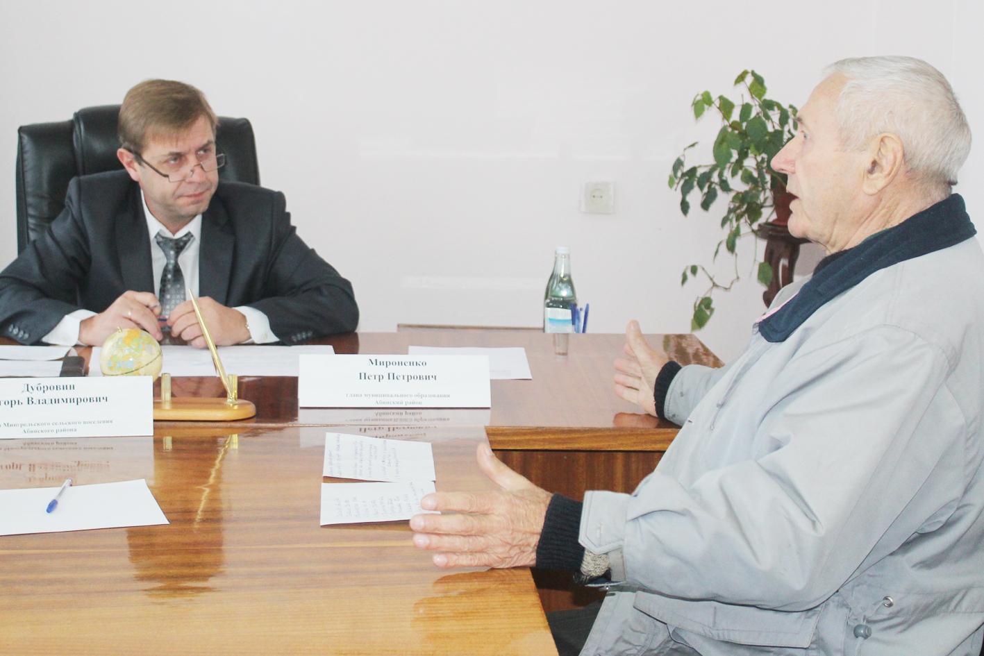 Глава Абинского района встретился с жителями станицы Мингрельской