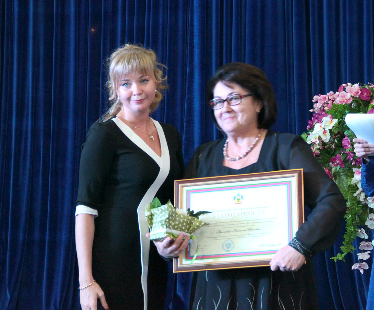Министр культуры Краснодарского края Виктория Лапина вручила награду нашей землячке