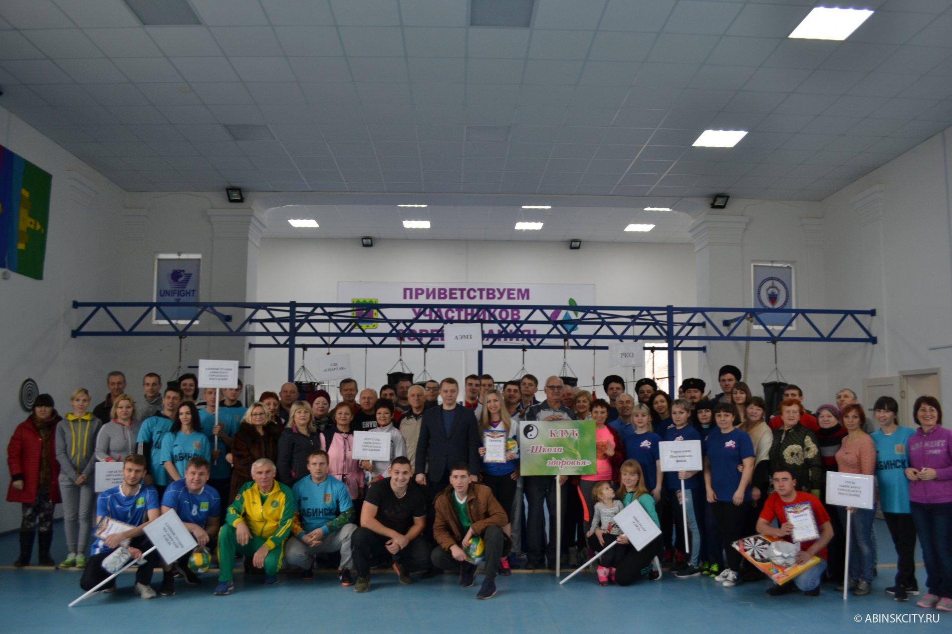 Стартовала ежегодная спартакиада трудовых коллективов Абинского городского поселения