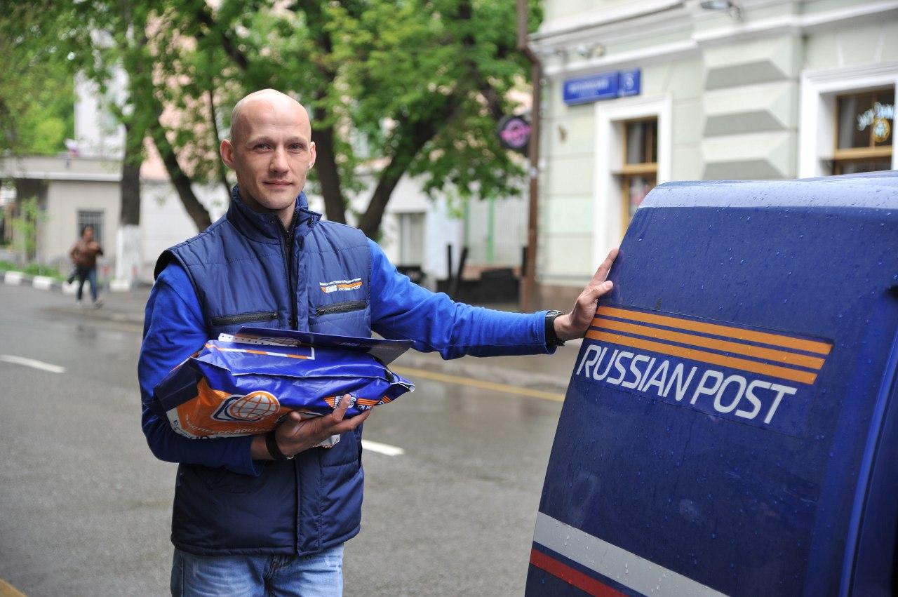 Жители Кубани могут вызвать курьера для отправки посылки