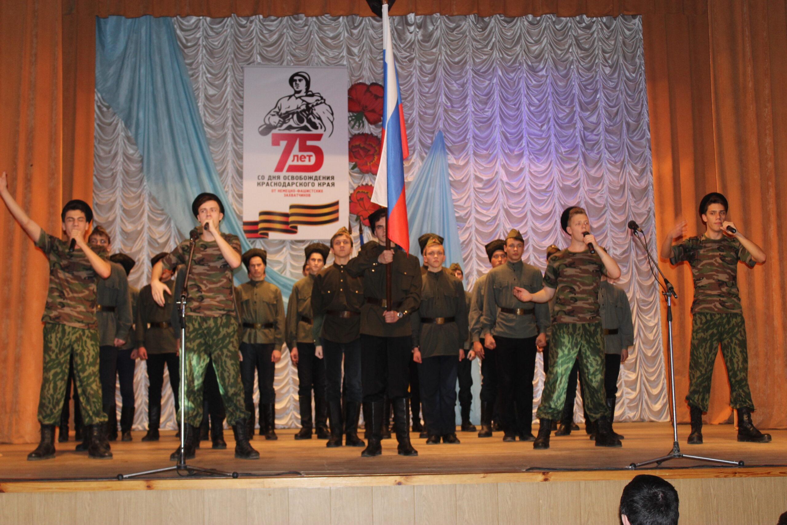 В поселке Ахтырском стартовал месячник оборонно-массовой и военно-патриотической работы