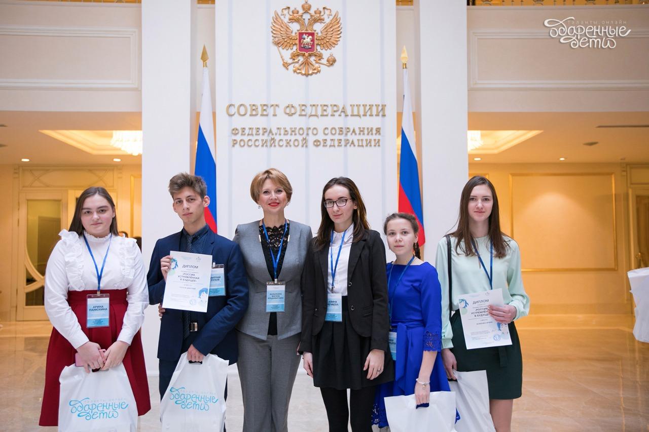 Школьник из станицы Холмской стал победителем президентского конкурса