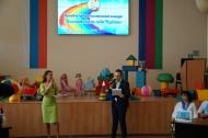 В Краснодаре стартовал конкурс «Воспитатель года Кубани-2018»