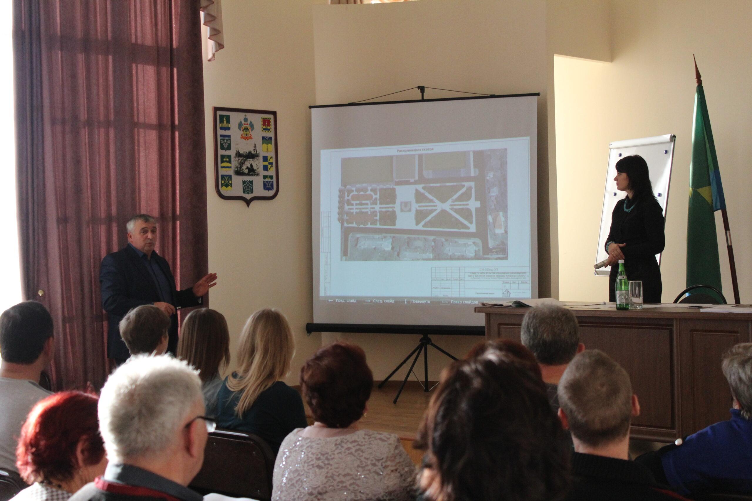 Жители станицы Холмской обсуждают дизайн-проекты