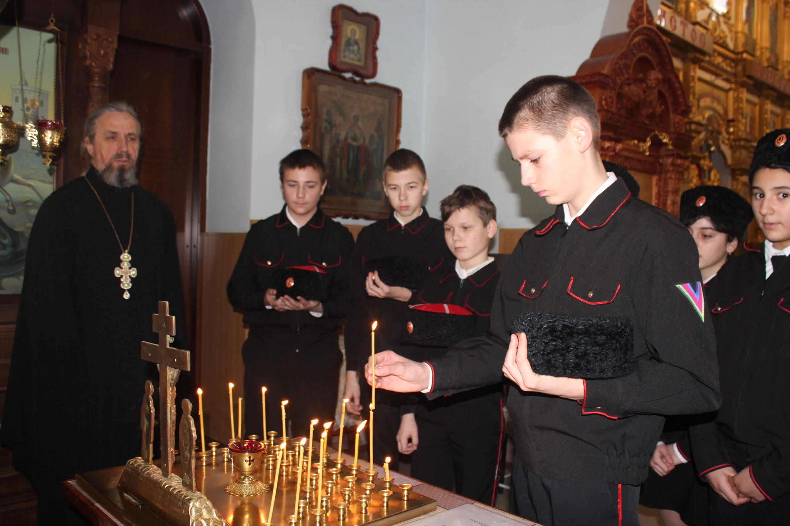 Юные казачата посетили православный храм в пос. Ахтырском
