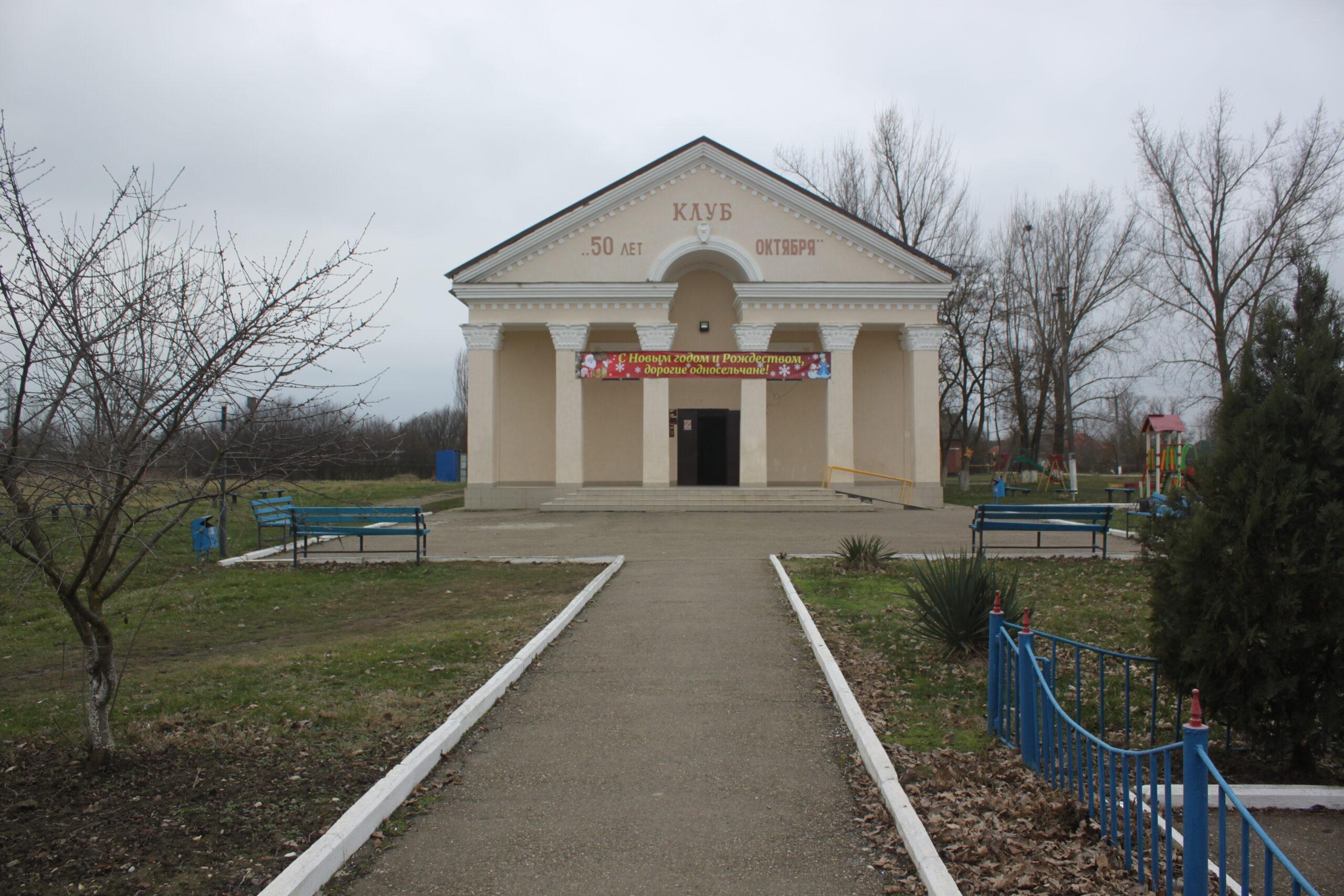 Культурно-досуговый центр села Варнавинского ждут перемены