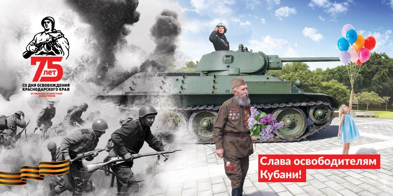 В Абинске планируется провести открытие краевого месячника оборонно-массовой и военно-патриотической работы 23 января