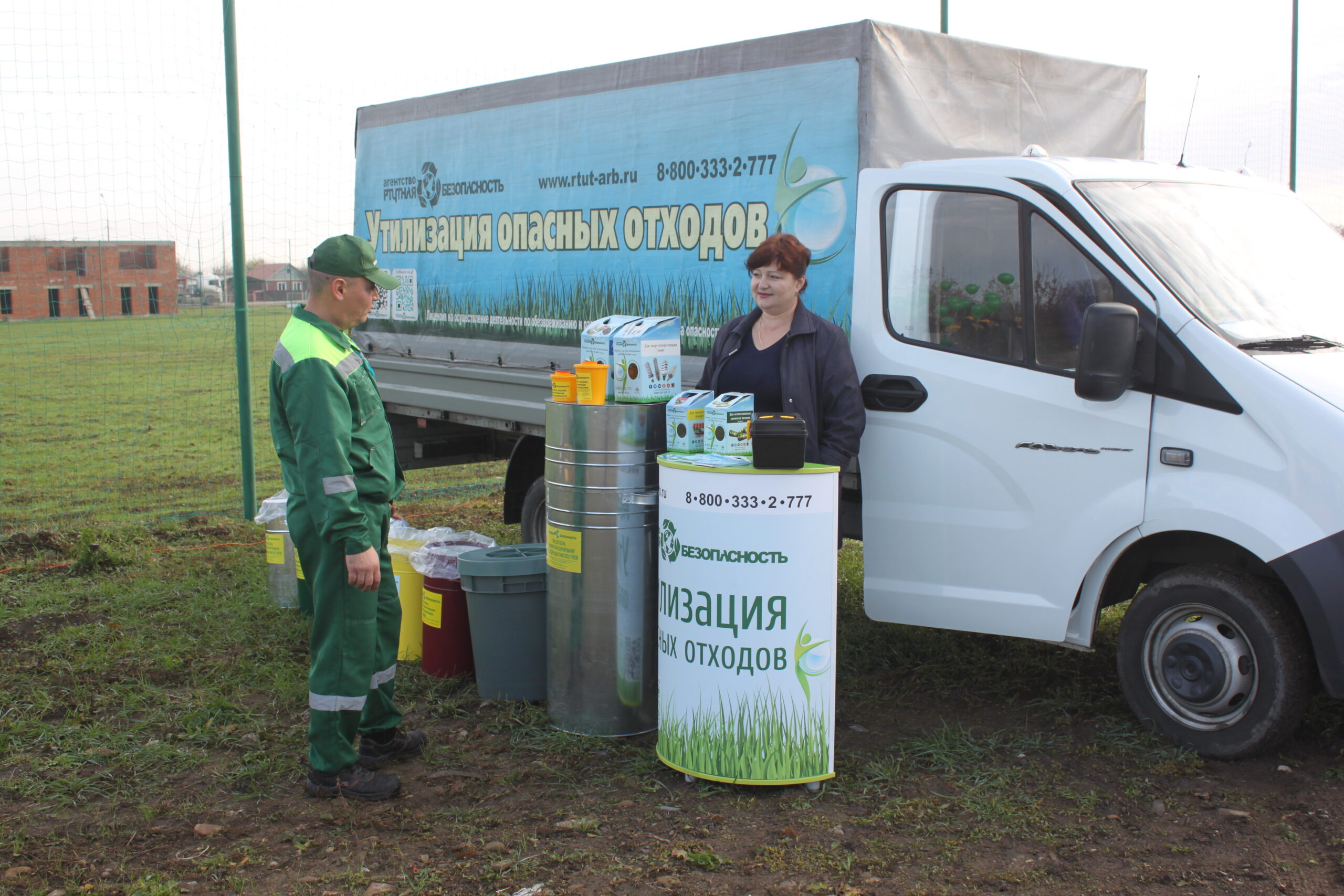 Агентство «Ртутная безопасность» проведет экологическую акцию в Краснодаре