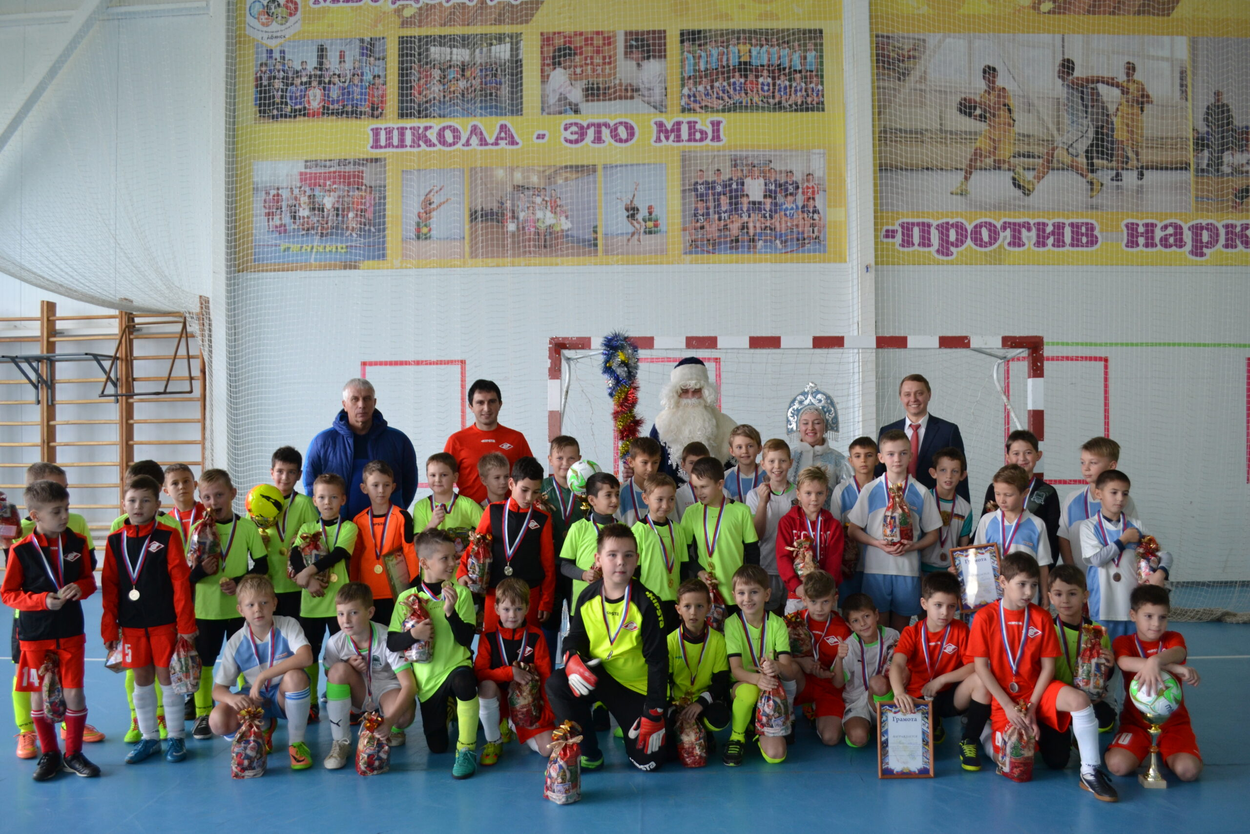 В Абинске прошел новогодний открытый турнир по мини-футболу