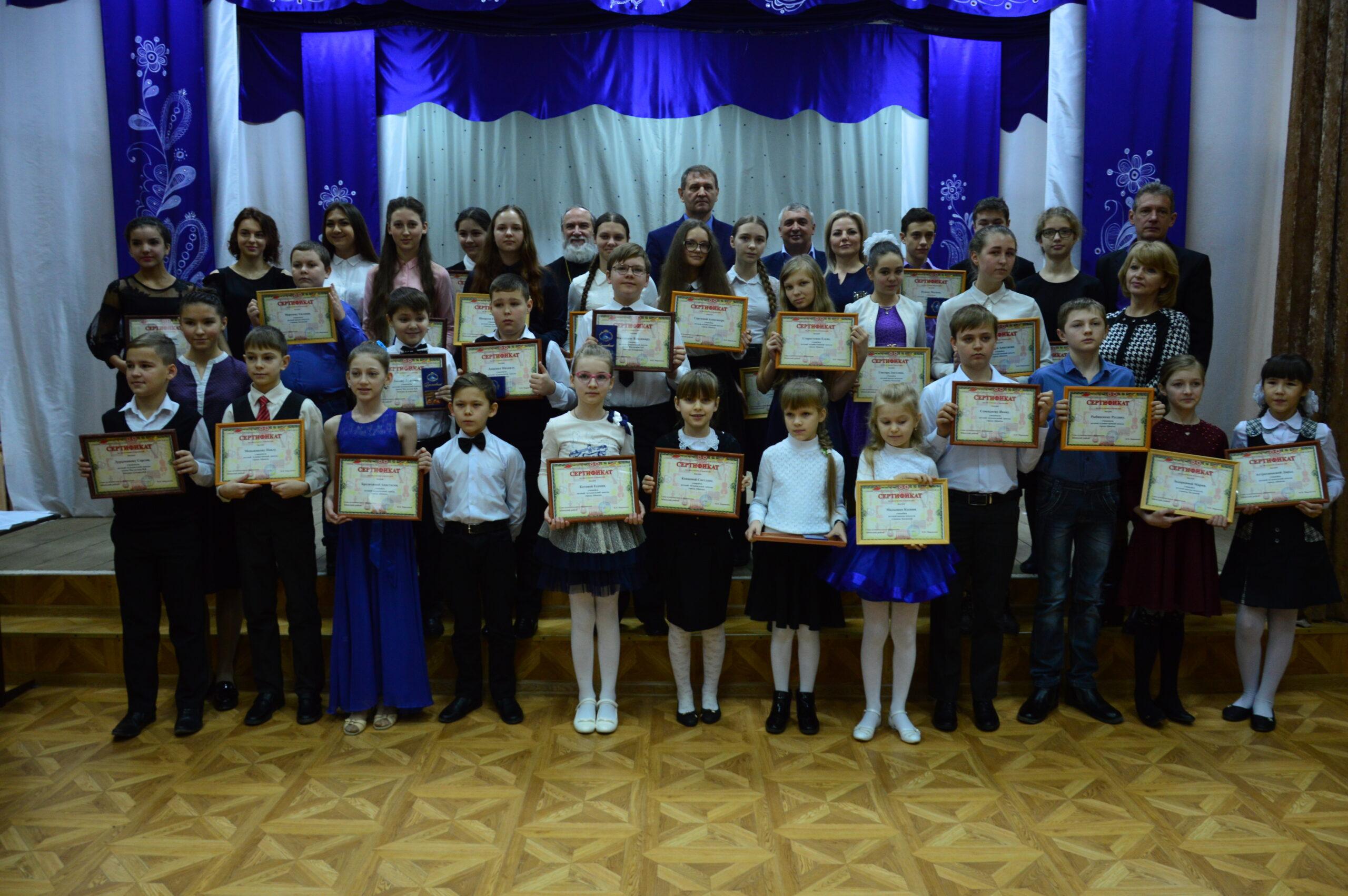 Одаренным детям Абинского района вручили сертификаты на получение стипендии