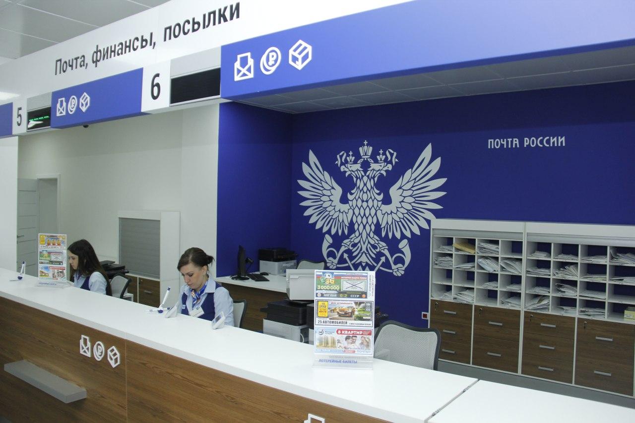 26 клиентов Почты России стали миллионерами в новогодние праздники