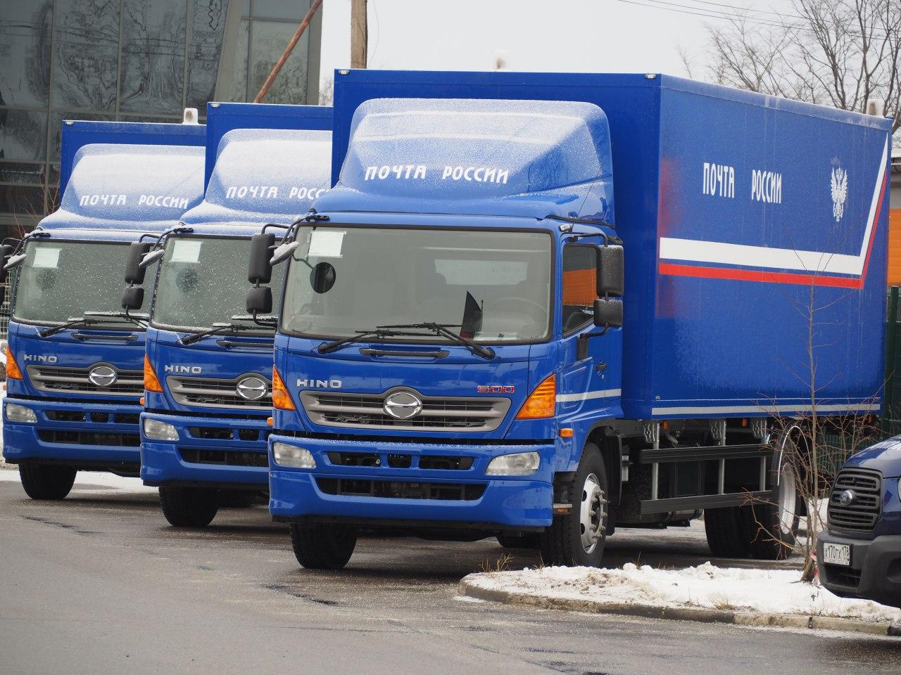 Почта России сэкономит на топливе более 280 млн рублей