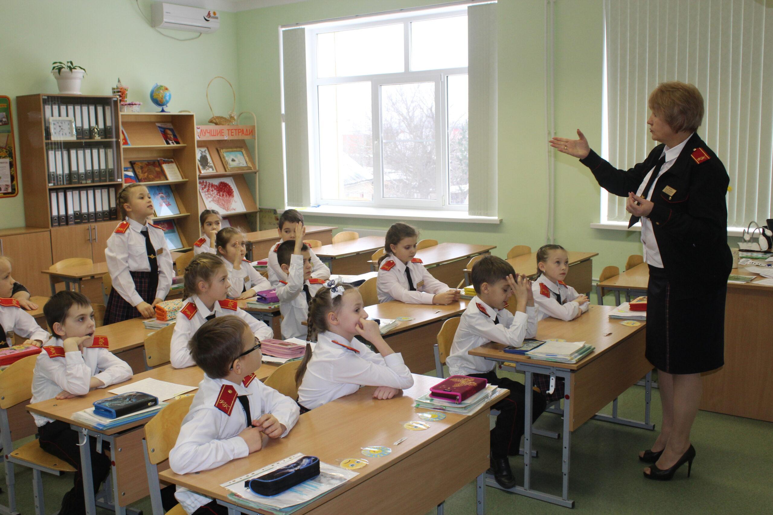 В Абинске прошел муниципальный этап конкурса «Учитель года  Кубани»