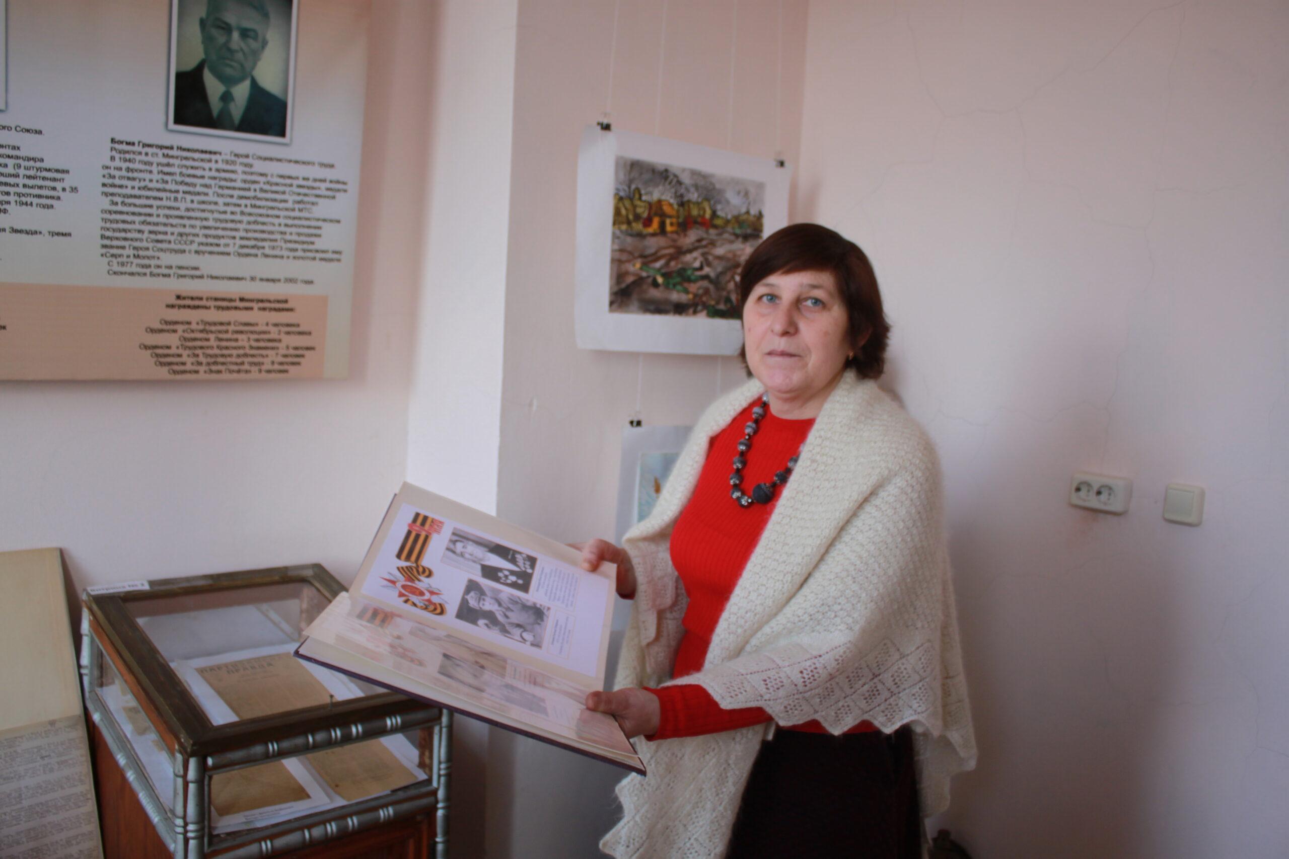 В основном фонде отдела музея станицы Мингрельской МБУ «Музей Абинского района» хранится почти 5000 экспонатов, в том числе военной тематики