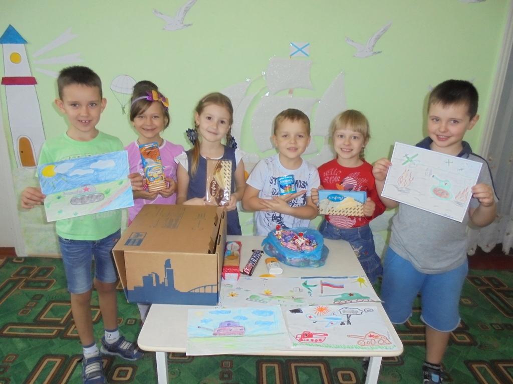 Воспитанники детского сада х. Екатериновского отправили посылку солдату