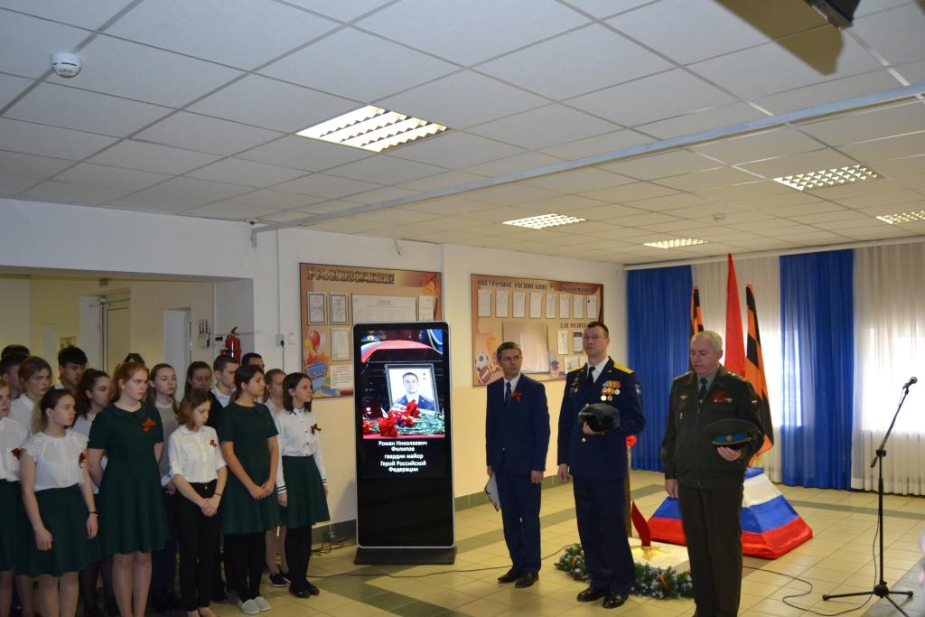 В абинской школе почтили память погибшего пилота СУ-25