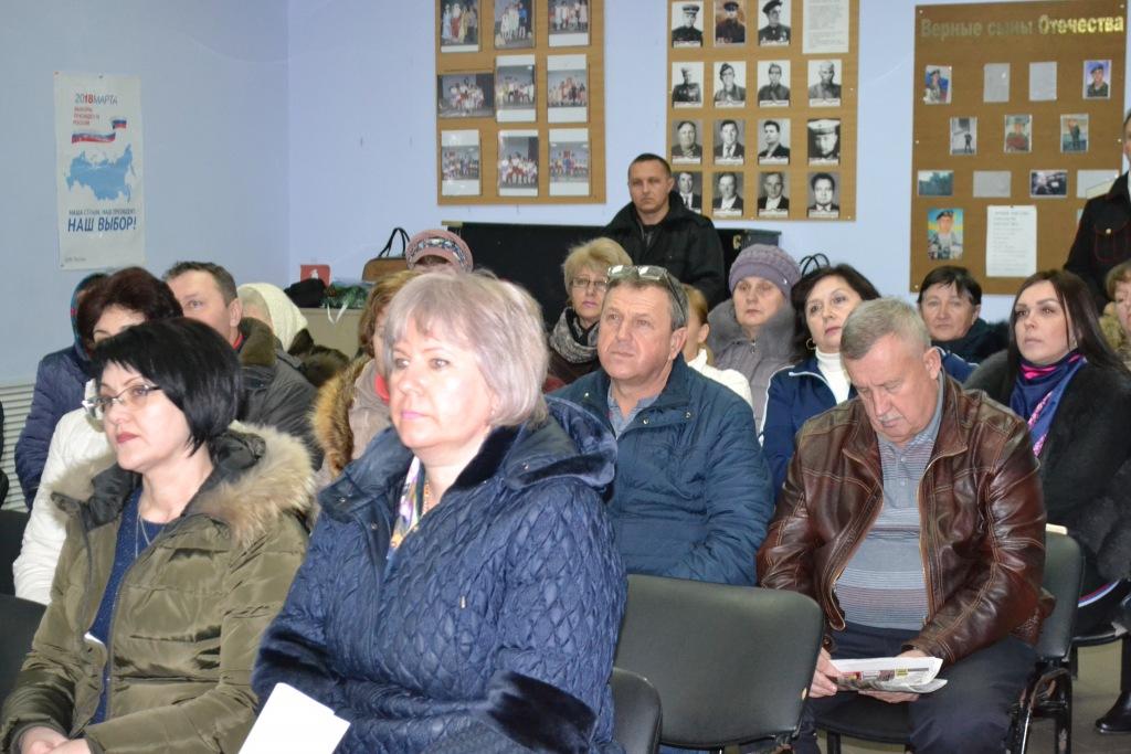 Встреча должностных лиц с населением прошла в поселке Пролетарий