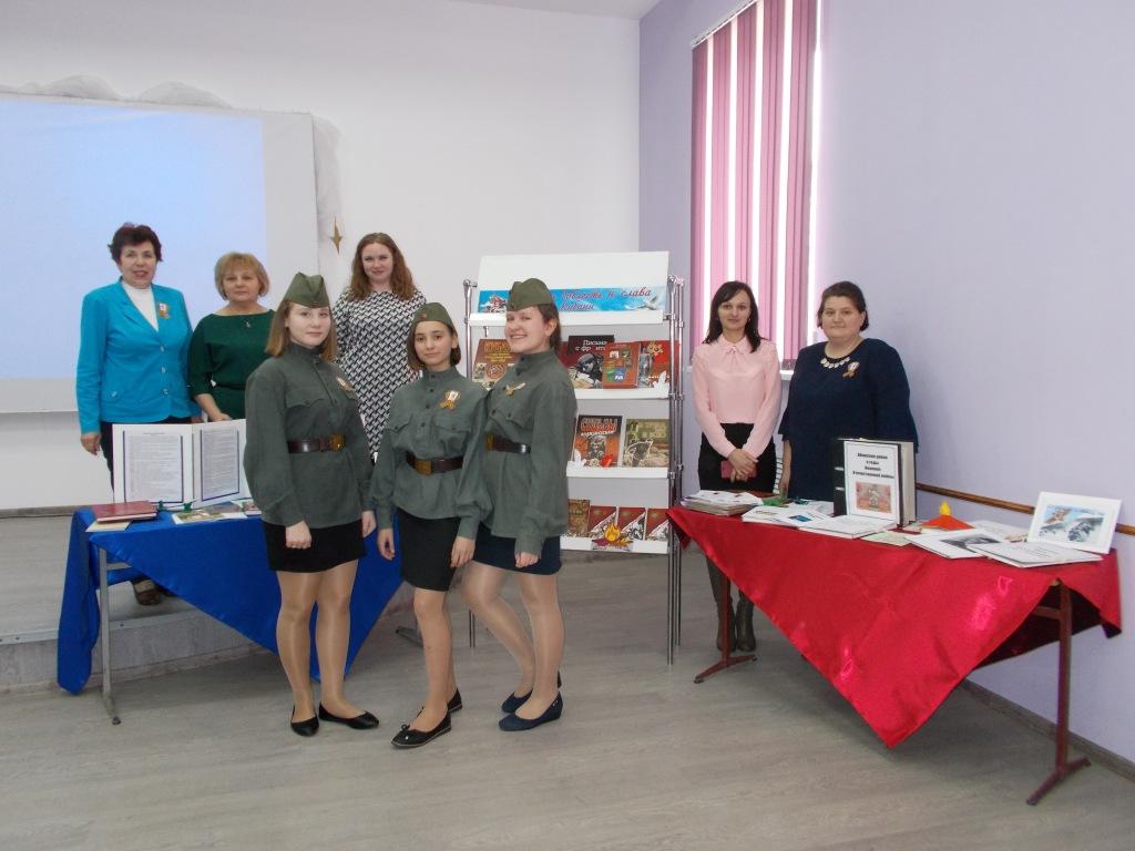 В Абинском районе работает передвижная книжная выставка «Воинская слава и доблесть Кубани»