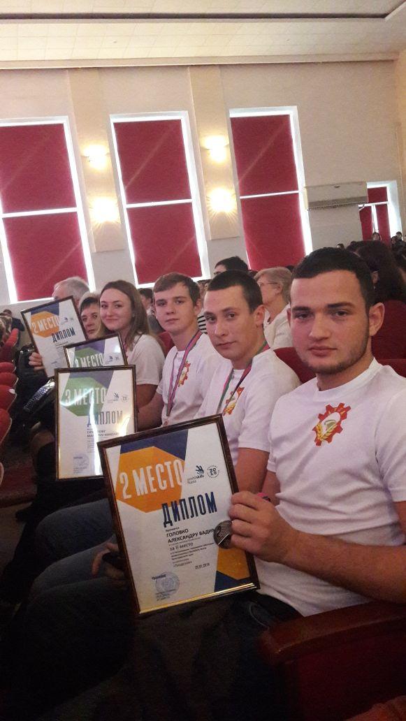 Ахтырские учащиеся отличились в III Региональном чемпионате «Молодые профессионалы»