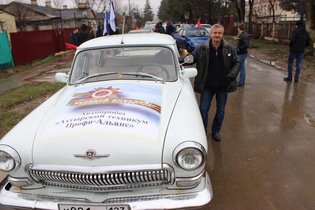 Более ста учащихся, преподавателей и мастеров производственного обучения Ахтырского техникума «Профи-Альянс» совершили автопробег на Сопку Героев