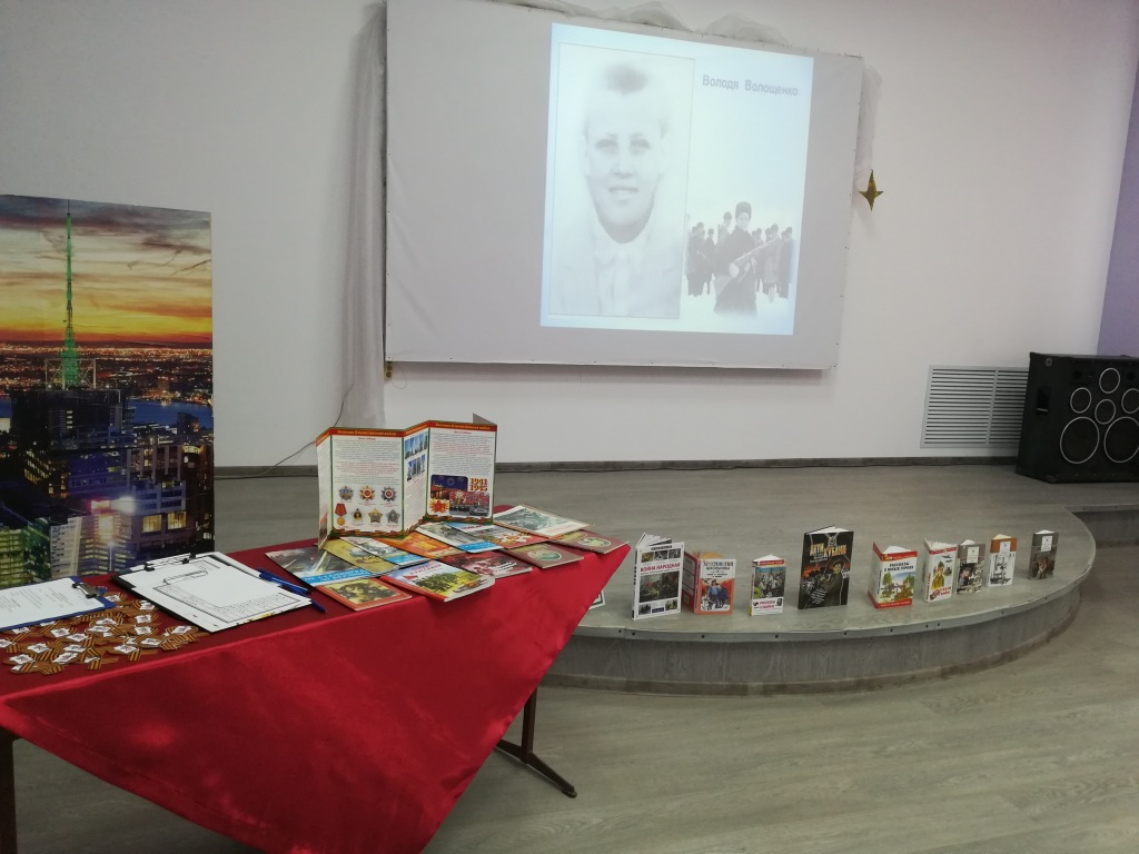 В Ахтырском КДЦ прошла презентации книжной выставки «И память книга оживит»