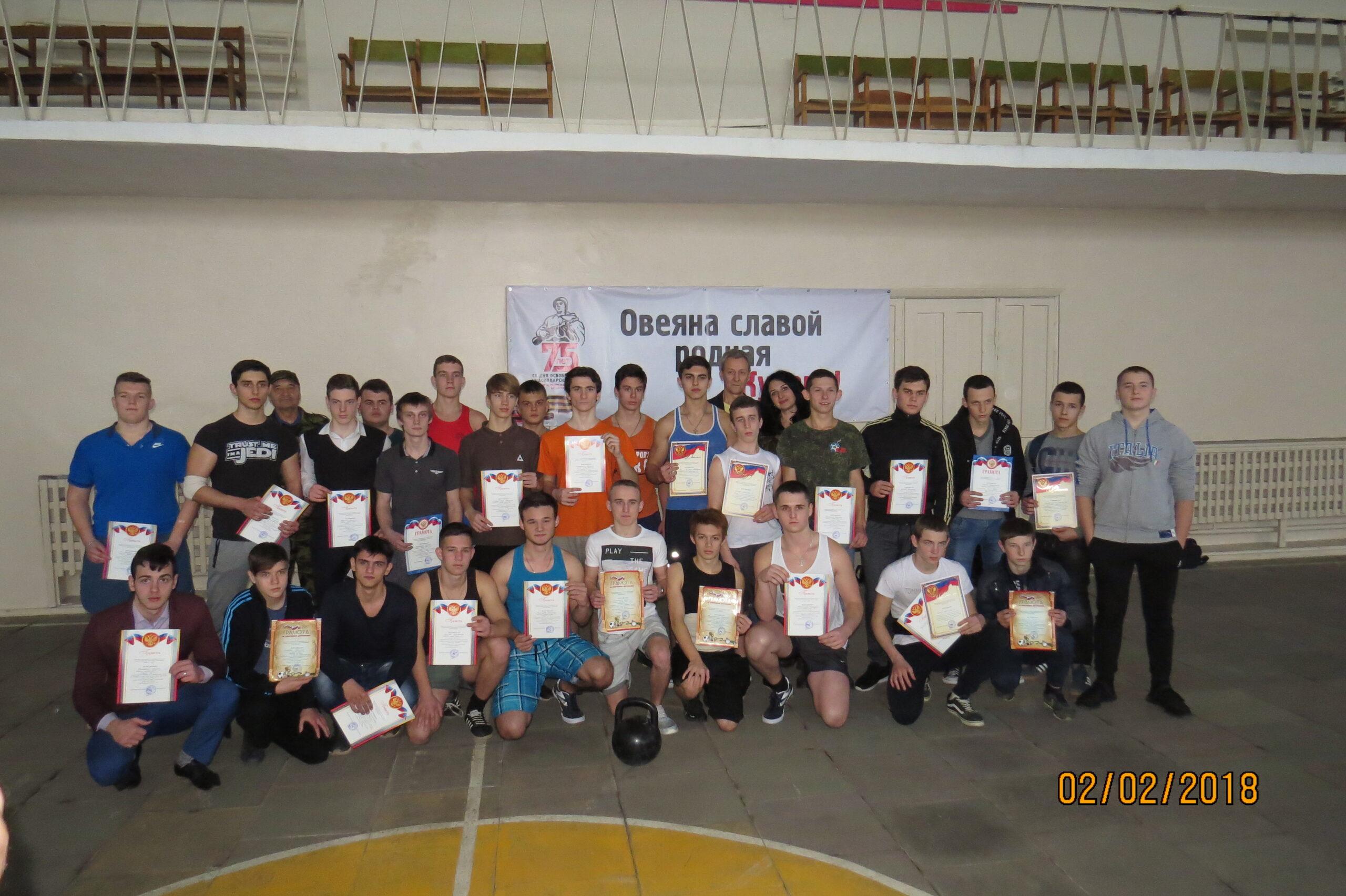 В Абинске прошел муниципальный этап краевого XVI фестиваля по гиревому спорту среди допризывной молодежи памяти Е.П. Душина
