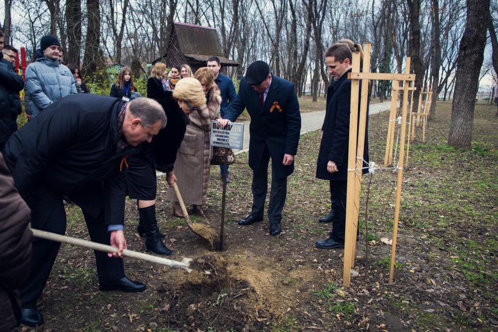 Активисты ОНФ приняли участие в церемонии закладки «Капсулы времени» в парке Краснодара