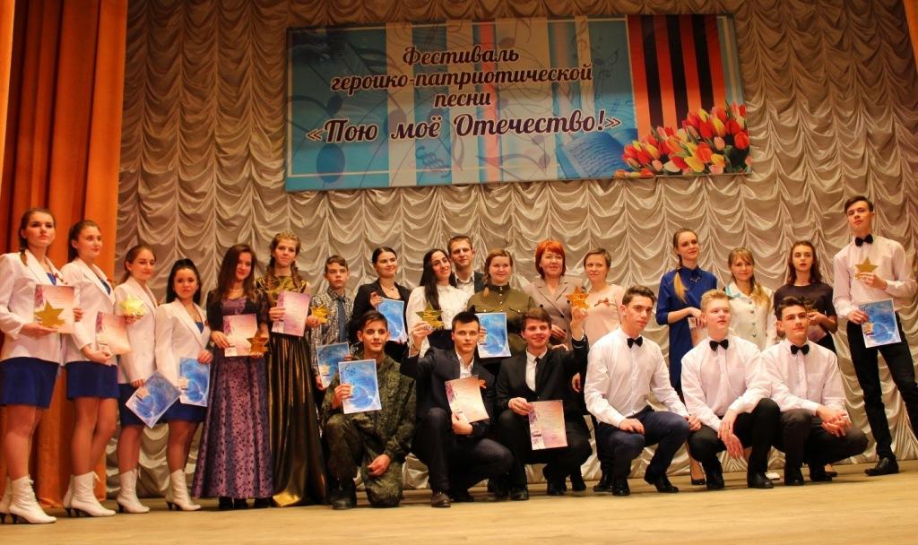 В Абинском районе прошел финал районного этапа фестиваля героико-патриотической песни «Пою моё Отечество»