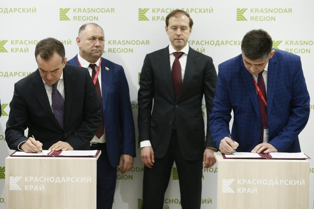 Абинский район по итогам инвестиционного форума в Сочи подписал 7 инвестиционных соглашений на общую сумму более 3 млрд. рублей