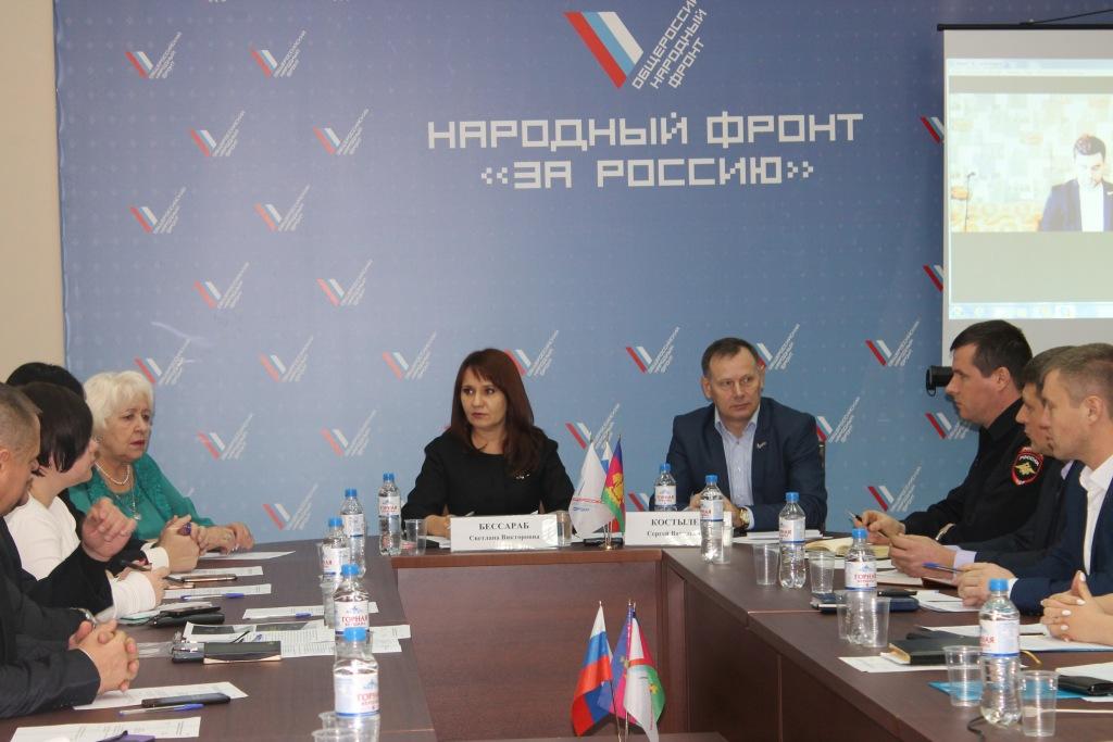 В ОНФ Краснодарского края поступают жалобы на плохую работу отдельных горячих линий
