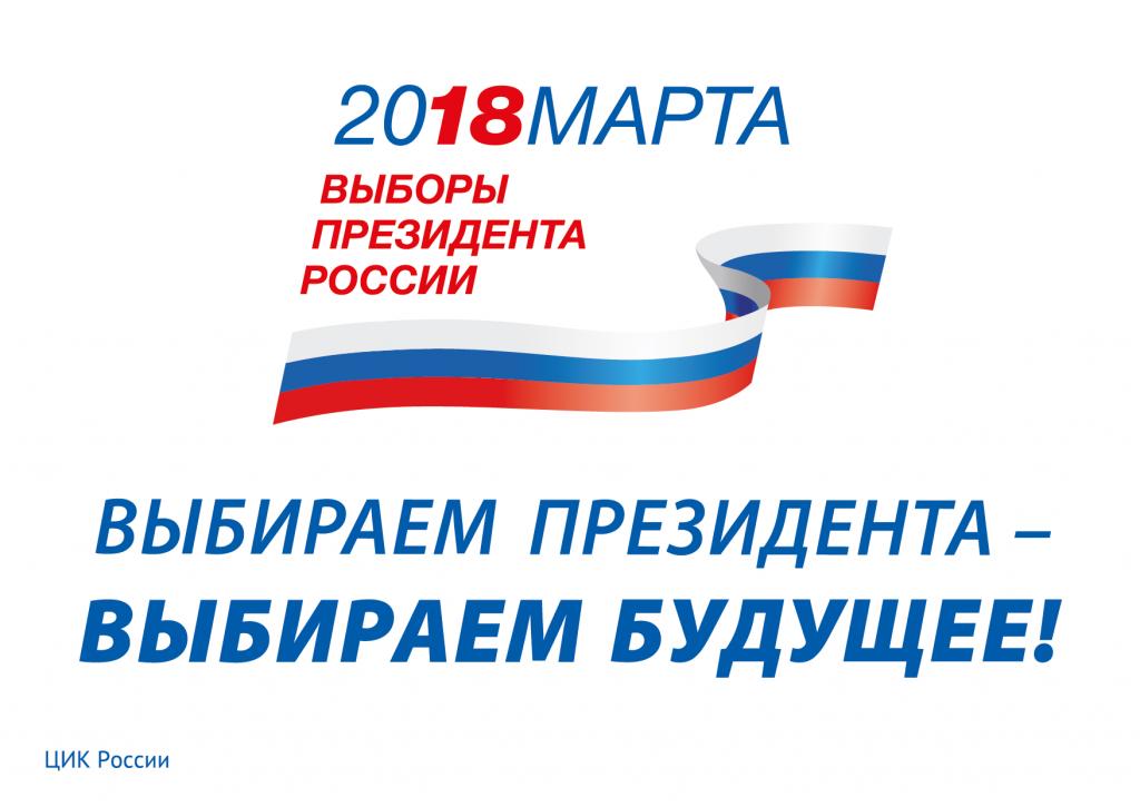 Каждый житель Кубани, обладающий активным избирательным правом, может принять участие в голосовании