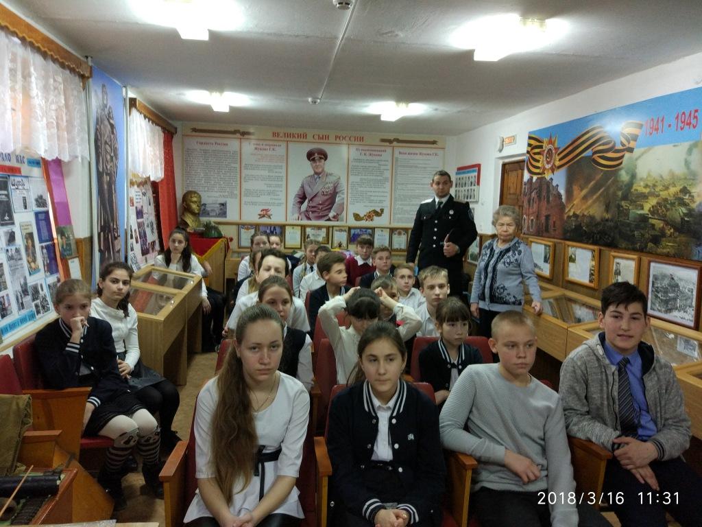 Юные казачата побывали в абинском музее имени Жукова