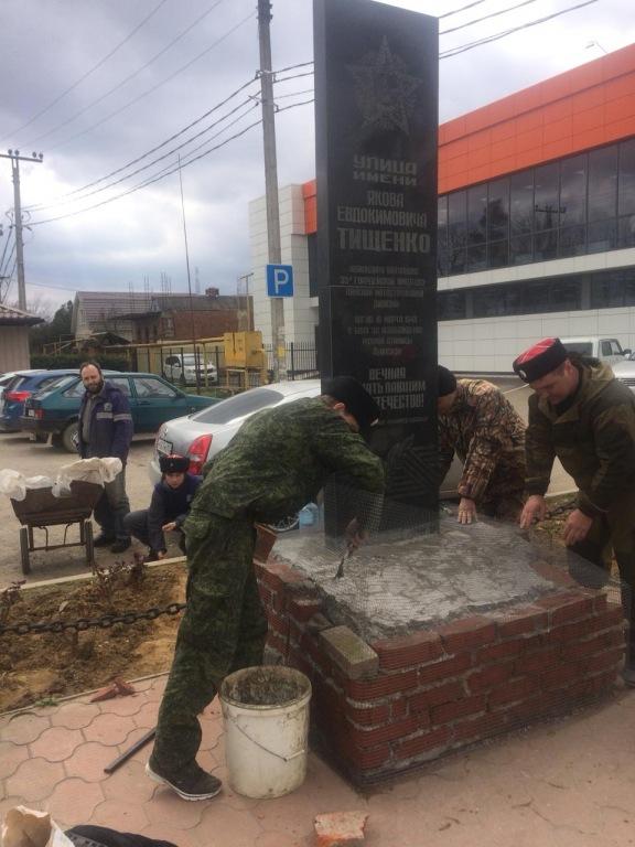 Абинские казаки реконструировали обелиск герою Великой Отечественной войны