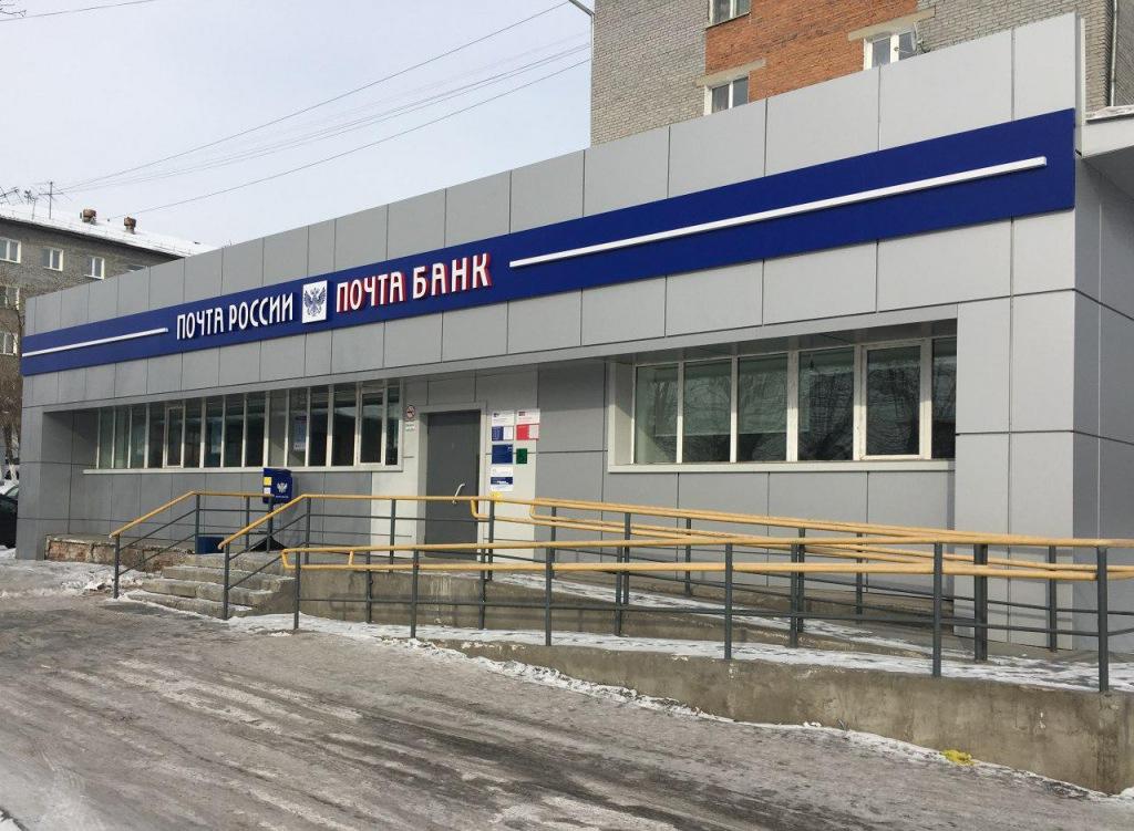В Краснодарском крае откроются избирательные участки в отделениях Почты России в день выборов Президента РФ