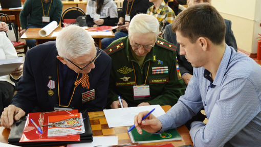 В ст. Павловской пройдет обучающий семинар для волонтеров общественного проекта «Добровольцы Бессмертного полка»