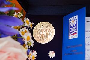 Около 70 кубанских семей в 2018 году получат медаль «За любовь и верность»