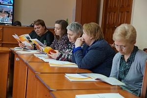 Педагогам Кубани представили новый образовательный проект «Всероссийская школьная летопись»