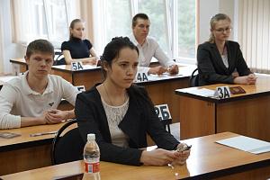 В Краснодарском крае состоится обучающий семинар для общественных наблюдателей ЕГЭ
