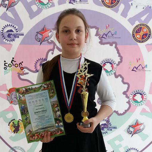 Работа абинской школьницы отмечена дипломом краевого конкурса