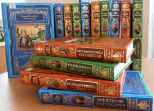Фонды детских библиотек Абинского района пополнились уникальными книгами из серии «Великие русские путешественники»